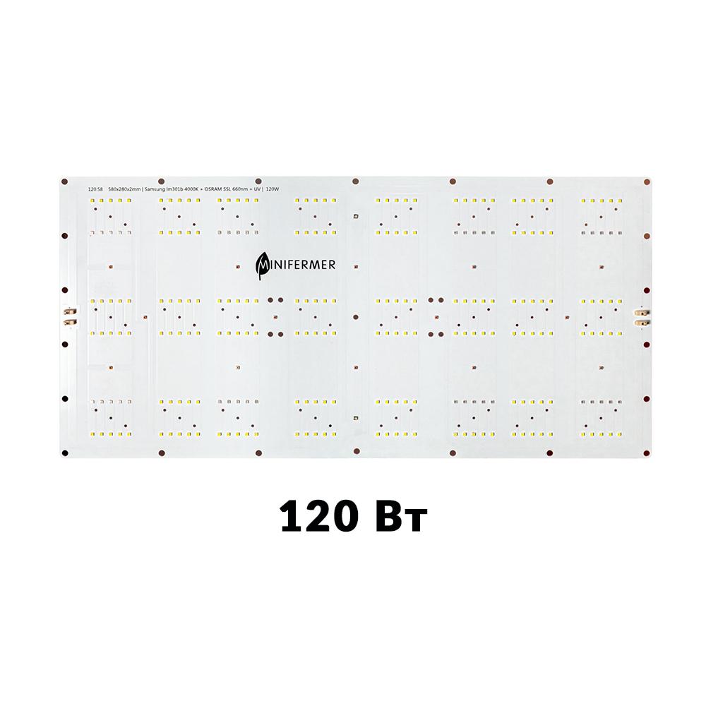 Готовый Quantum board 301B 28*58 120 Вт