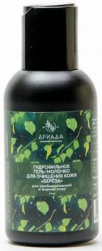 """Дриада - Гидрофильное гель-молочко """"Береза"""" для очищения кожи для комбинированной и жирной кожи. 50 мл"""