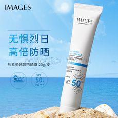 "Солнцезащитный и отбеливающий крем "" Images Beauty Whitening Anti-Freckle Sunscreen "" SPF 50+ PA +++"