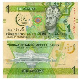 Туркменистан - 1 манат 2017. UNC Пресс