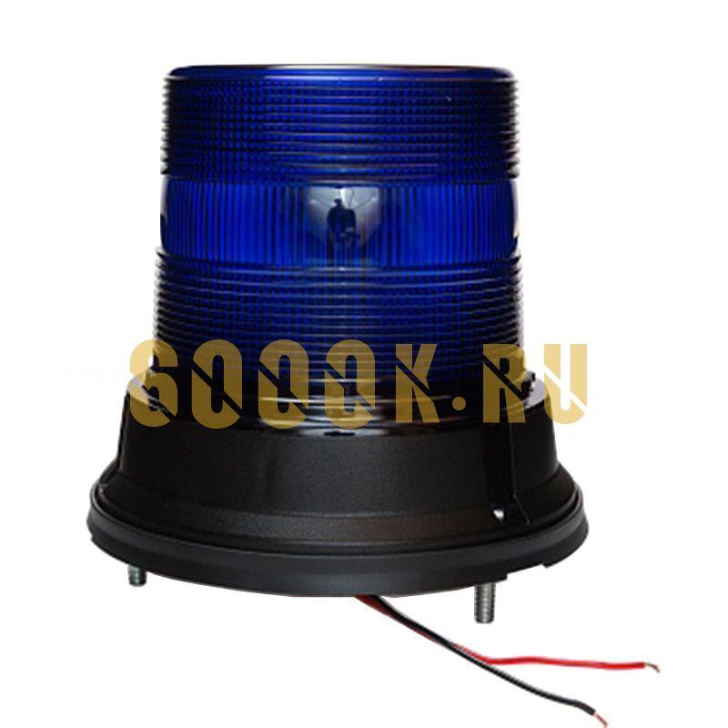 Маяк светодиодный импульсный МИ 06С синий