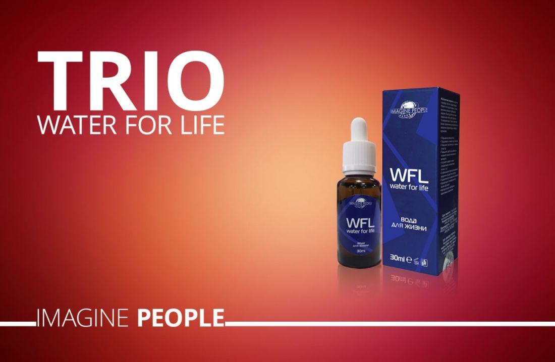 2 + 1 Water for life в подарок!
