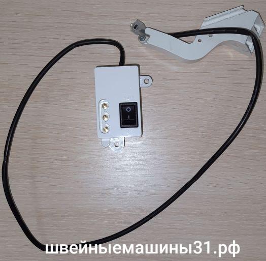 Блок входа электропитания и включения/выключения JANOME с проводом, электронной платой и светодиодом    цена 1000 руб.
