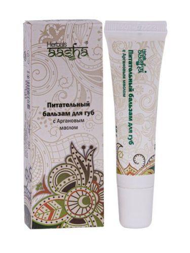 Бальзам для губ питательный с аргановым маслом  | 10 г |  Aasha Herbals