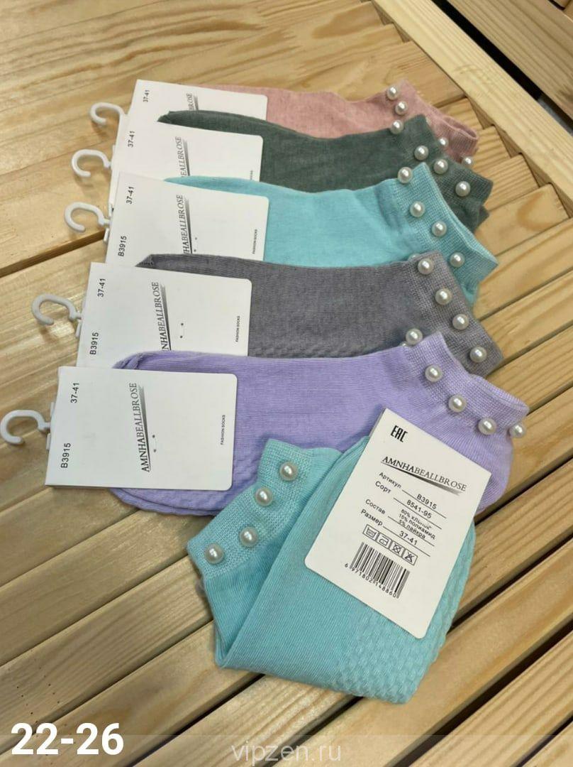Женские носочки с бусинами