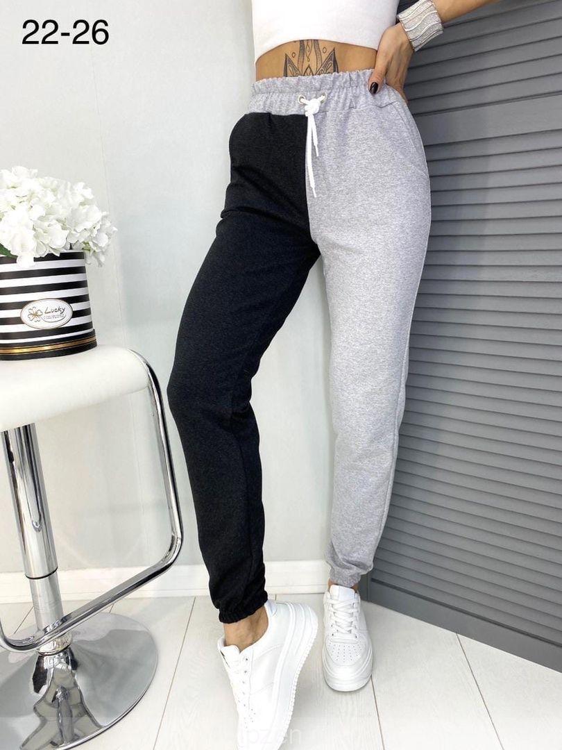 Классные штаны на каждый день