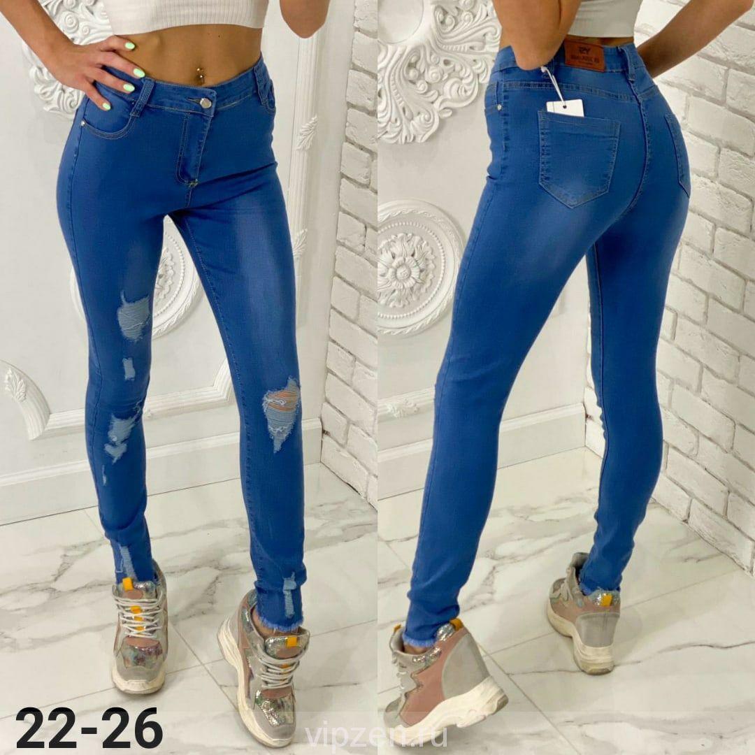 Классные джинсы Американки