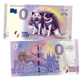 0 ЕВРО - Белка и Стрелка, 19 августа 1960 (Belka&Strelka). Памятная банкнота