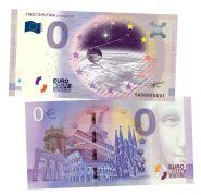 0 ЕВРО - Первый спутник, 4 октября 1957 (First Sputnik). Памятная банкнота