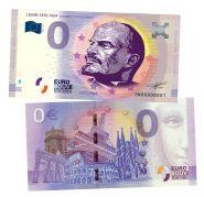 0 ЕВРО - ЛЕНИН В.И., 1870-1924 (Vladimir Lenin). Памятная банкнота