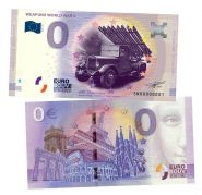 0 ЕВРО - Катюша (БМ-13)  (Weapons World War II). Памятная банкнота