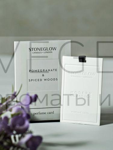 Ароматная карточка (визитка) Гранат и пряное дерево Stoneglow Современная Классика