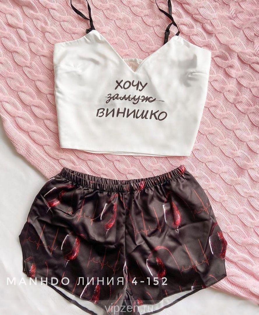 Пижамы женский ( топ и шорты )