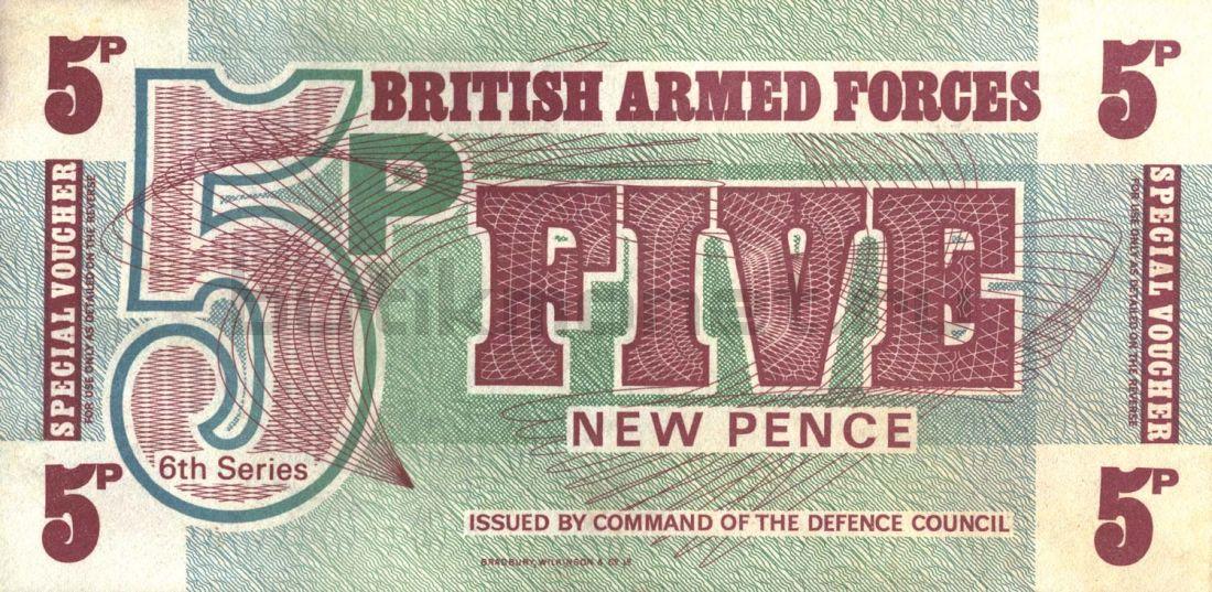 5 новых пенсов 1972 Великобритания