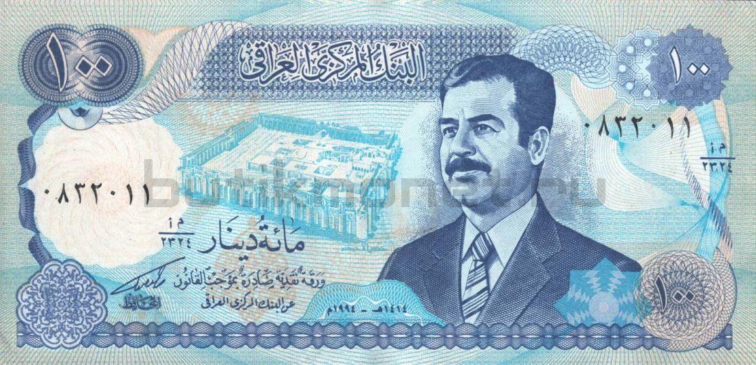 100 динар 1994 Ирак