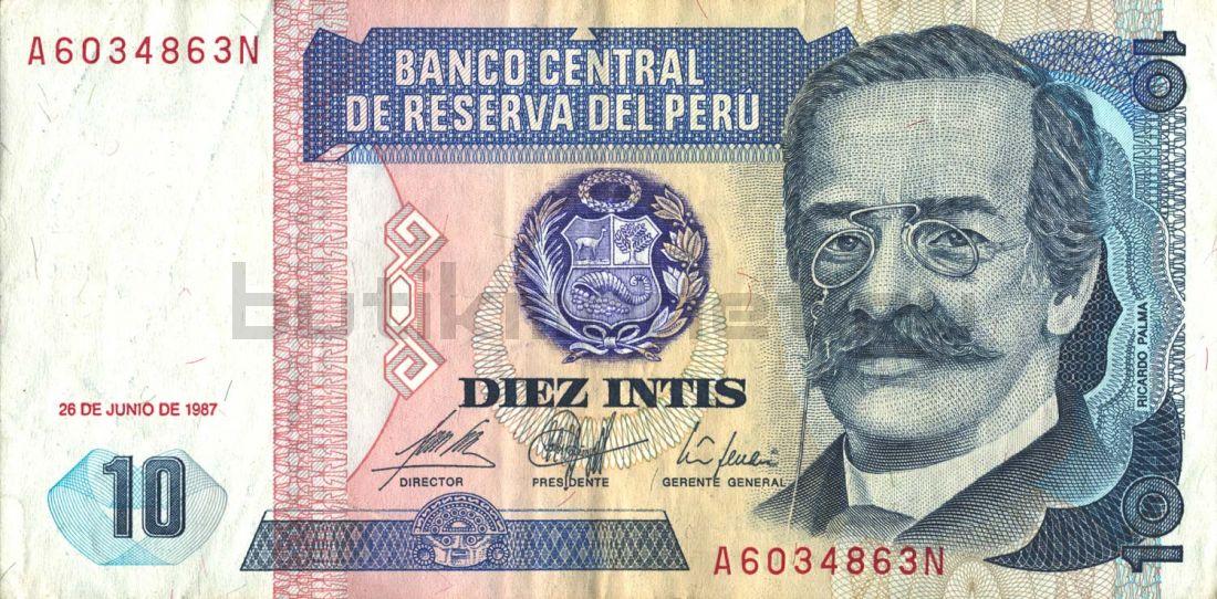 10 инти 1987 Перу