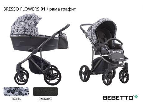 Коляска 2 в 1 Bebetto Bresso FLOWERS (экокожа+ткань)