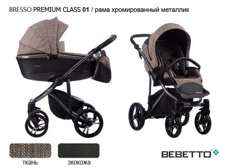 Коляска 3 в 1 Bebetto Bresso Premium Class (экокожа+ткань)