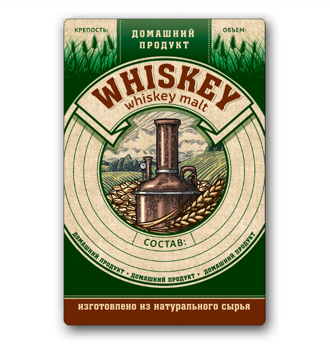 Этикетка Виски, зеленая, 48 шт.