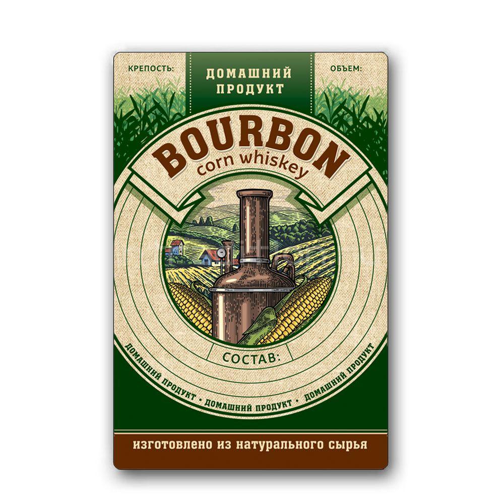 Этикетка Бурбон, зеленая, 48 шт.