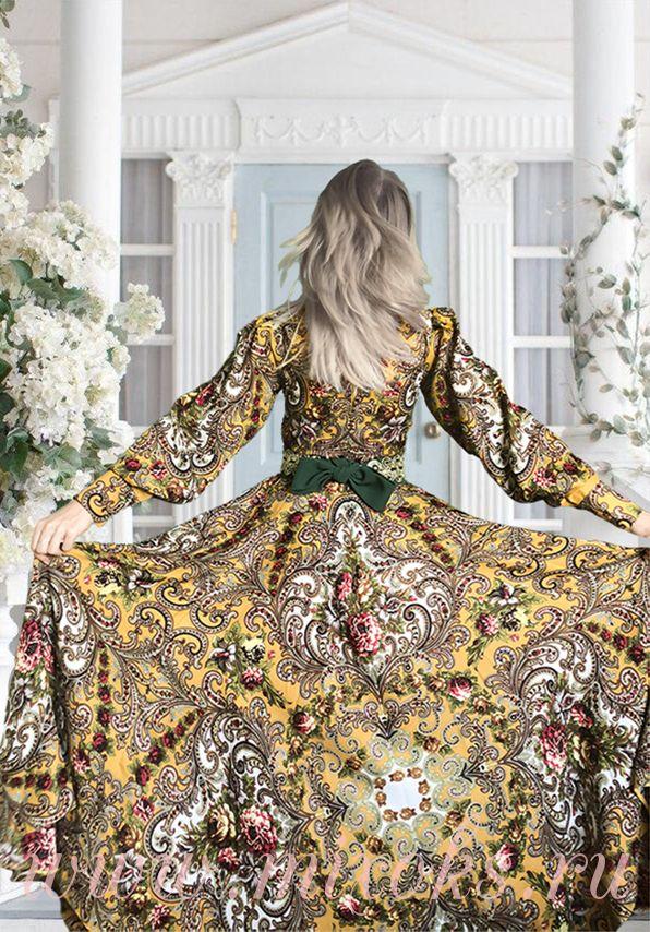 Платье светло-горчичное в пол
