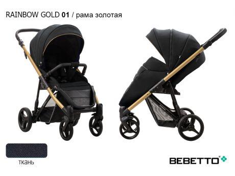Коляска прогулочная Bebetto Rainbow GOLD