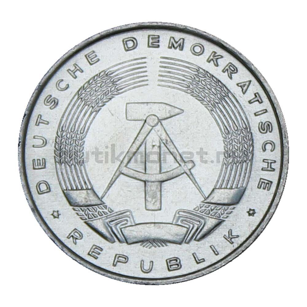 5 пфеннигов 1975 ГДР