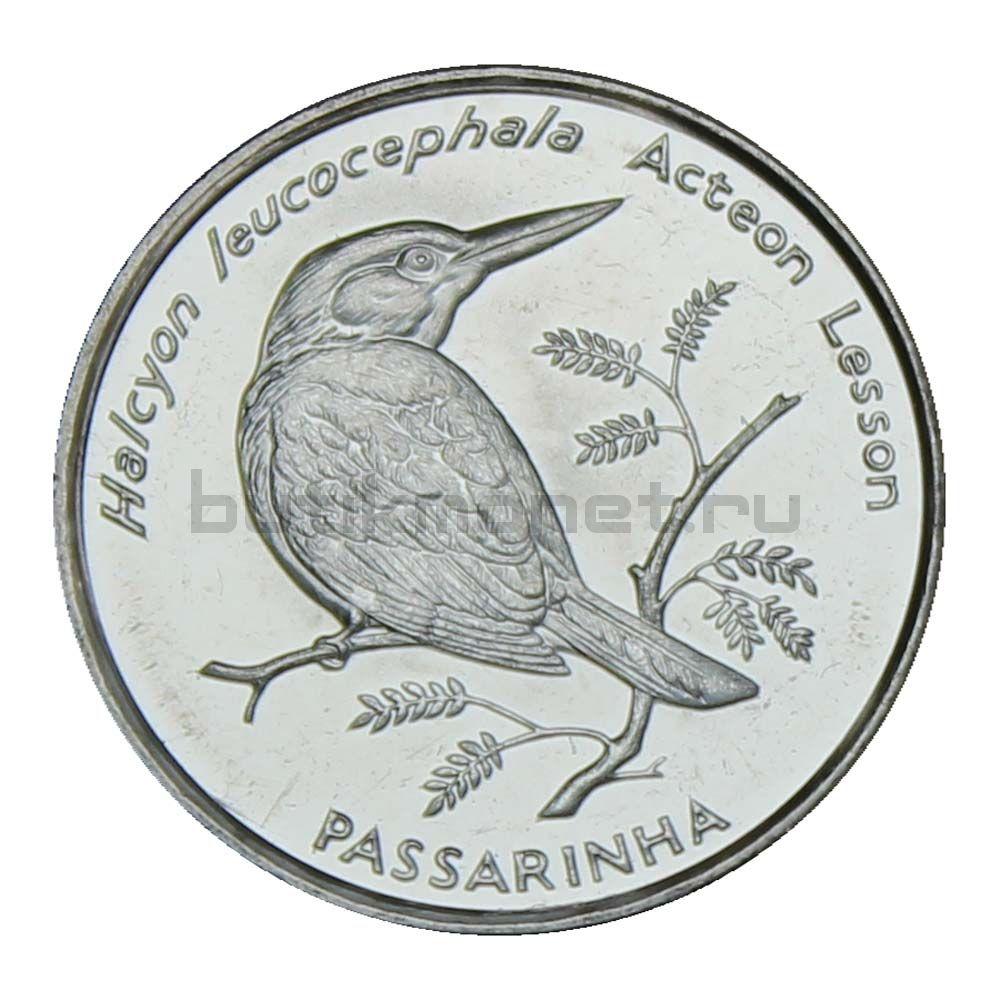 10 эскудо 1994 Кабо-Верде Сероголовая альциона (Птицы)
