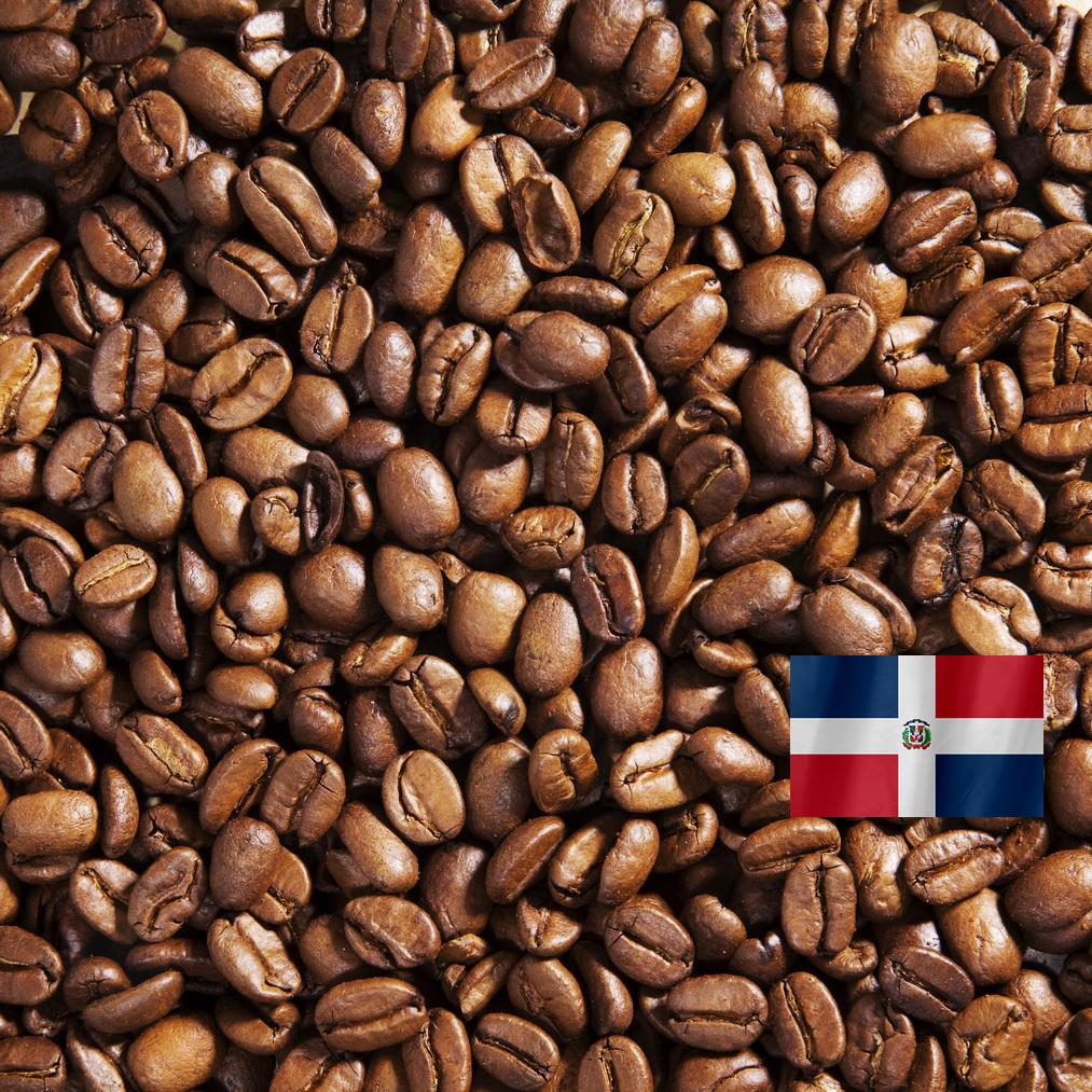 Доминикана Барахона АА - Кофе в зернах