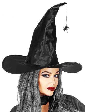 Колпак Ведьмы гнутый