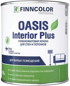 Краска для Стен и Потолков Finncolor Oasis Interior Plus 2.7л Белая, Глубокоматовая / Финнолор Оазис Интериор Плюс