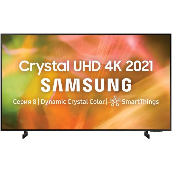 Телевизор Samsung UE43AU8000U