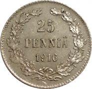 НИКОЛАЙ 2 - Русская Финляндия СЕРЕБРО 25 пенни 1916 года