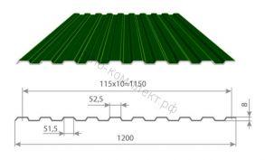 Профнастил С-8 (0,45мм) 1,2*2м Полиэстр
