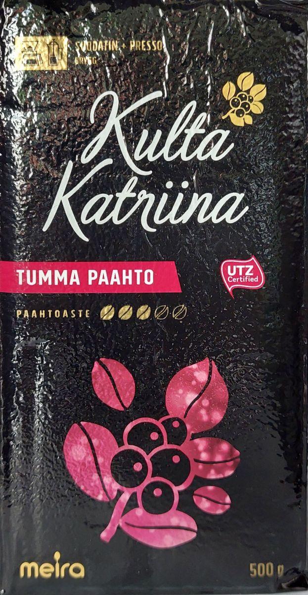 Кофе молотый Kulta Katriina Tumma Paahto (для капельной кофеварки) (3) 500г