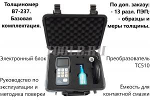 В7-237 толщиномер ультразвуковой