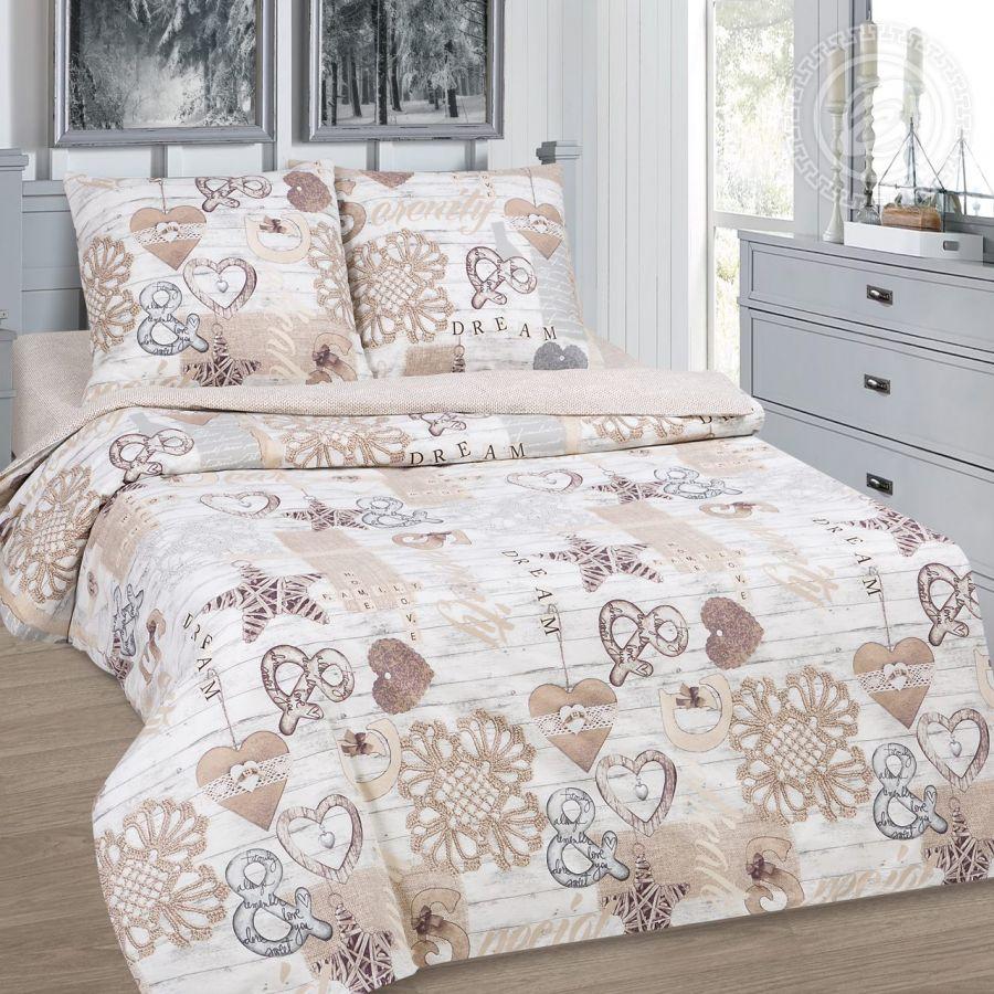 «Причуда» (DE LUXE) постельное белье Поплин 2-х спальный с евро