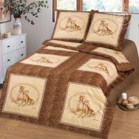 «Домашний очаг» (Classik) постельное белье Сатин 1.5 спальный