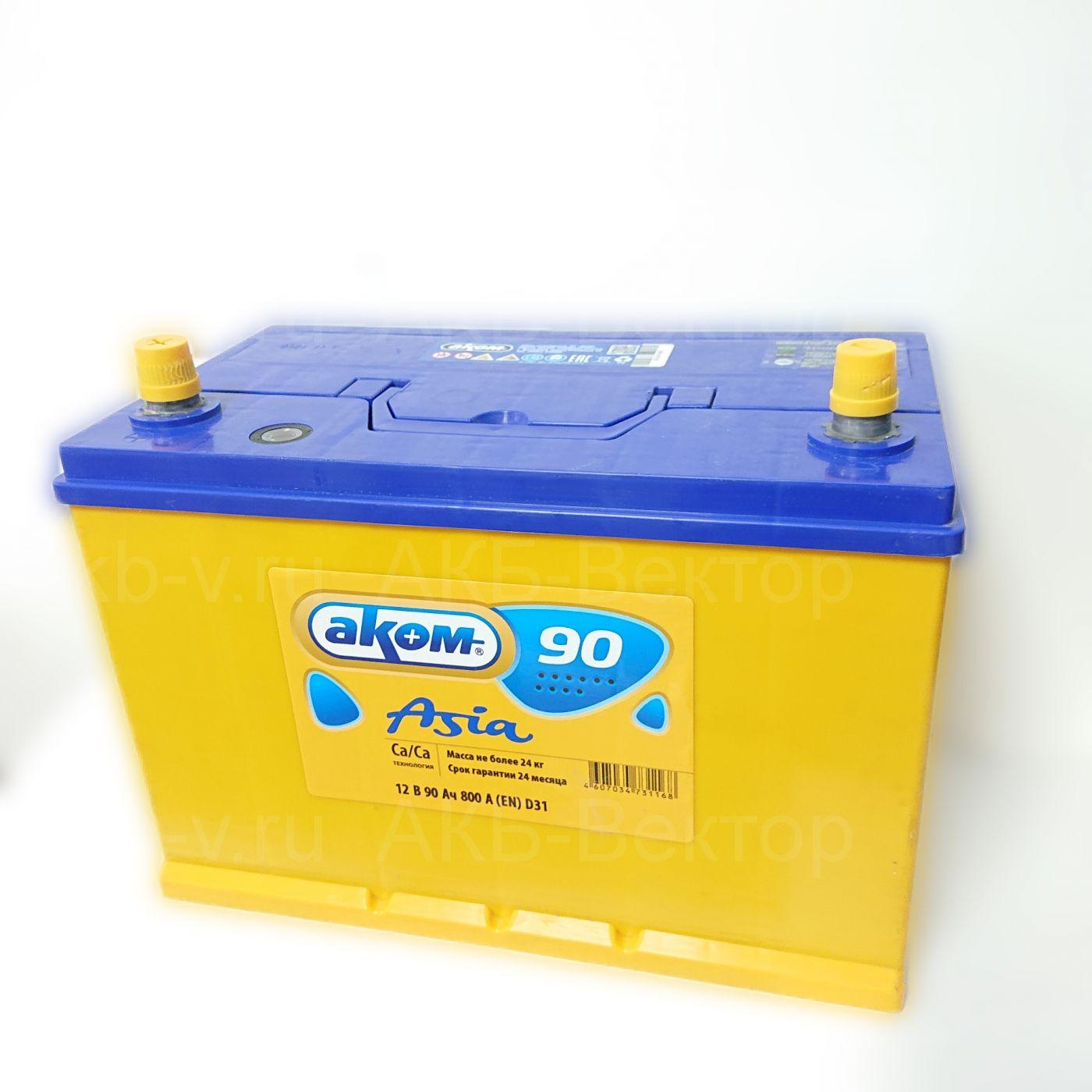 Аккумулятор Аком Asia 90Ач 800А(EN) (D31) 2021г