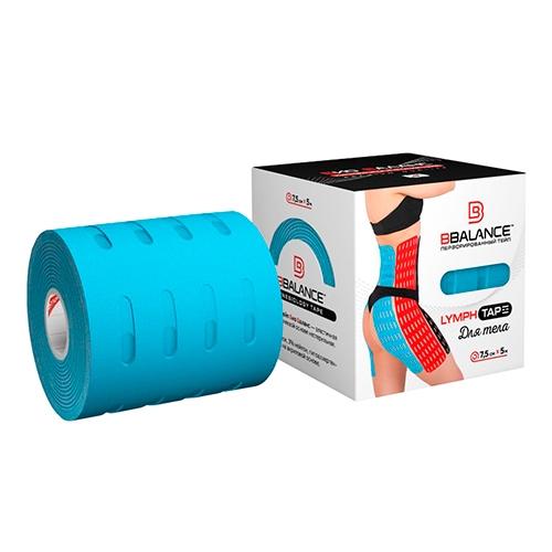 Кинезио тейп BB Tape 7,5см*5м (LYMPH Tape голубой)