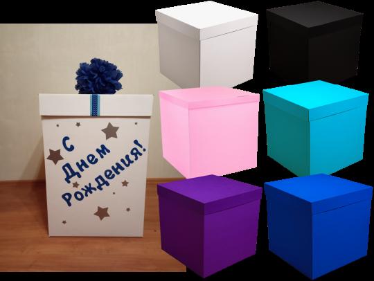 Коробка для шаров Однотонная