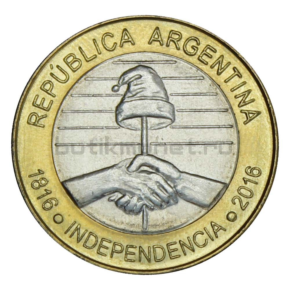 2 песо 2016 Аргентина 200 лет Независимости