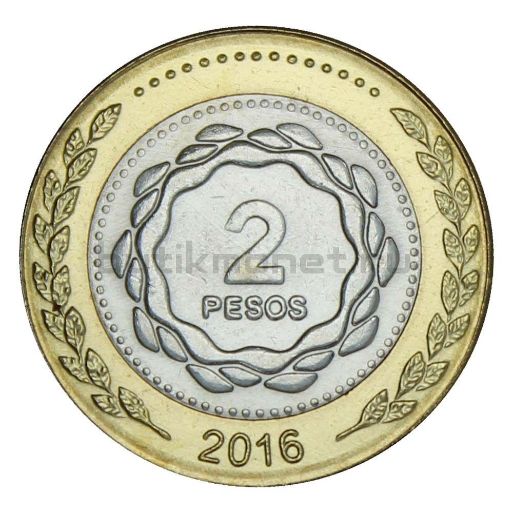 2 песо 2016 Аргентина