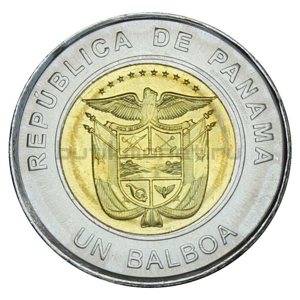 1 бальбоа 2017 Панама 100 лет Красному кресту