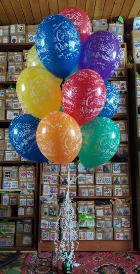 Фонтан из 15 шаров С Днем Рождения