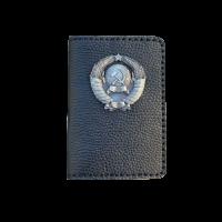 Кожаная обложка на паспорт с гербом СССР черная