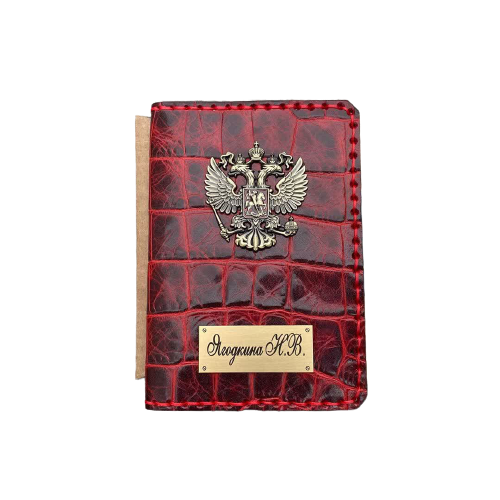 Кожаная обложка на паспорт с гербом РФ и именной гравировкой красная