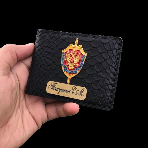 Обложка для служебного удостоверения ФСБ с гербом и именной гравировкой