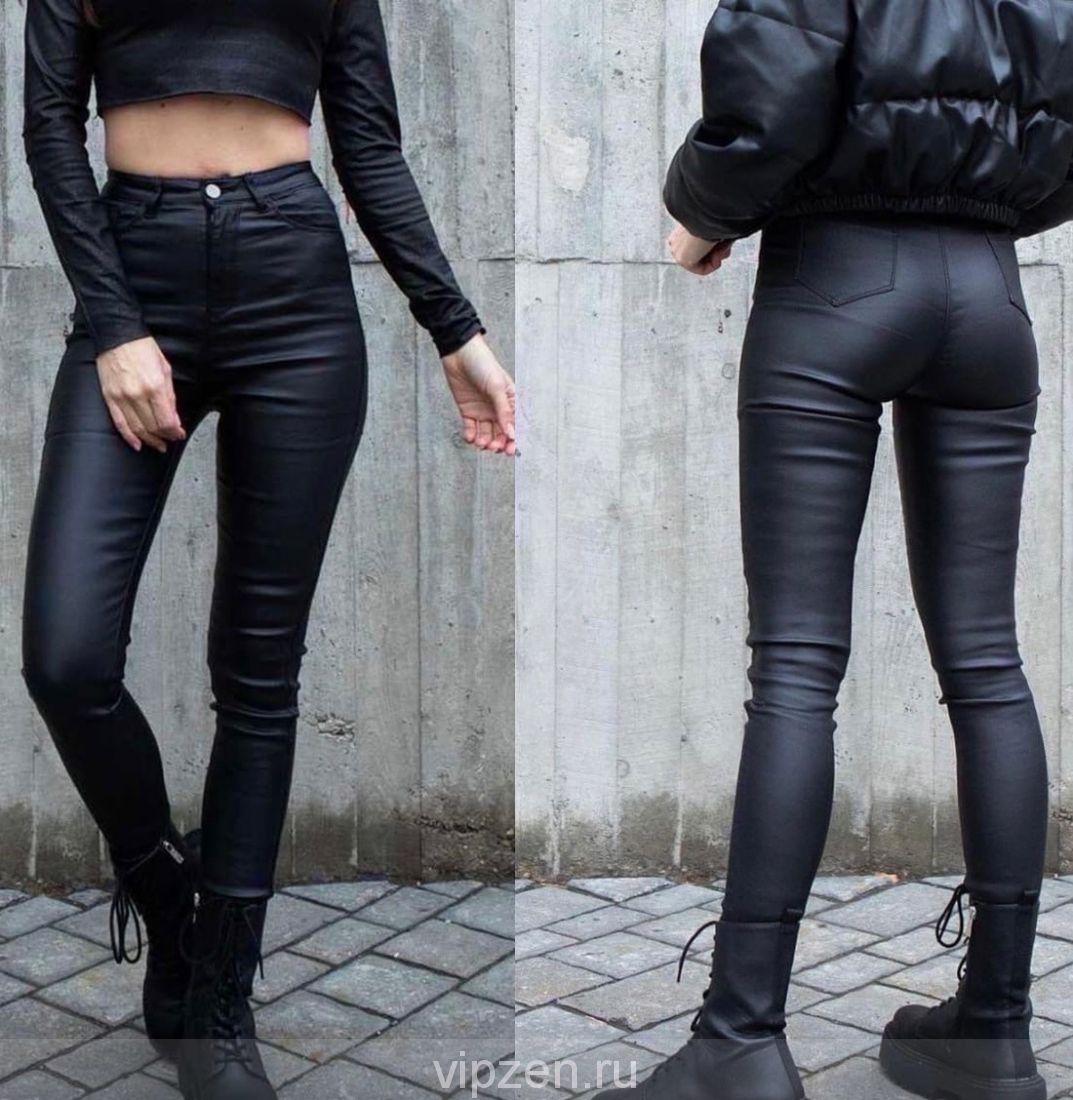 Матовые кожаные джинсы (пропитка)