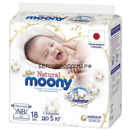 Подгузники Moony Natural, NB, до 5 кг, 1 шт.